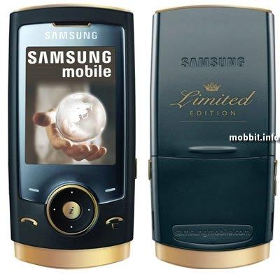 Samsung U600 Black Gold edition
