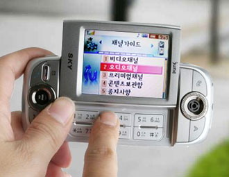 mobilemag.com