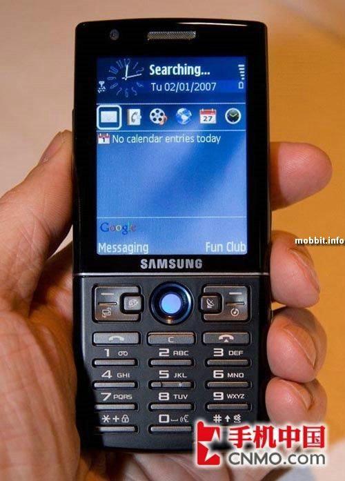 Samsung i550