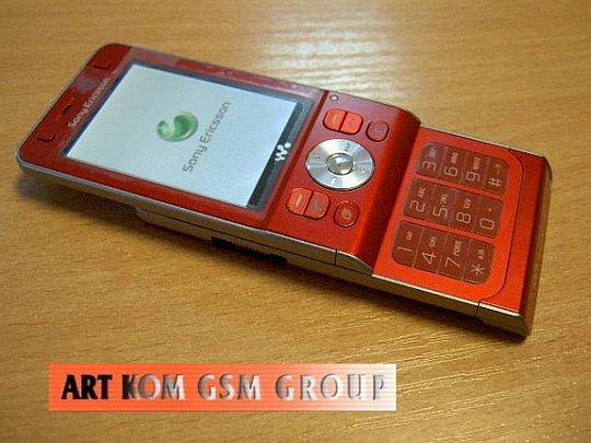 Sony Ericsson Shinobu