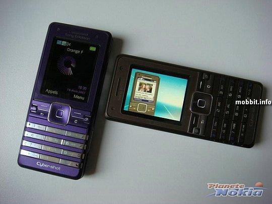 Sony Ericsson Cyber-shot K770