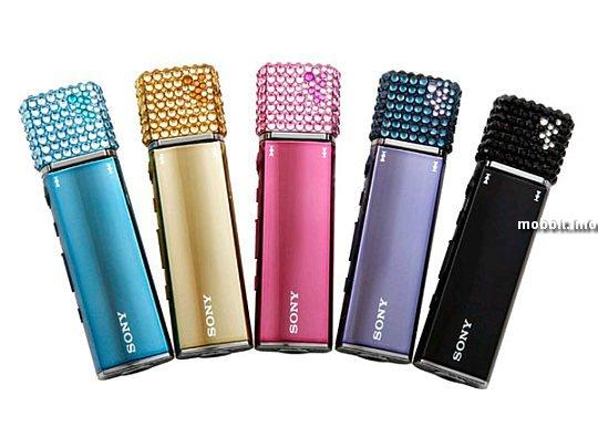 Sony NW-E010