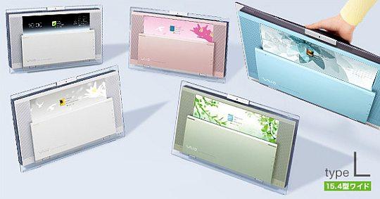 Sony VAIO Type L
