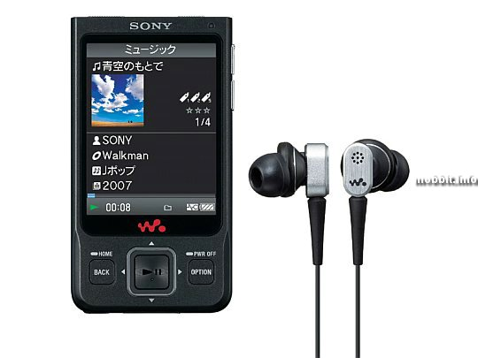 Sony Walkman NW-A910