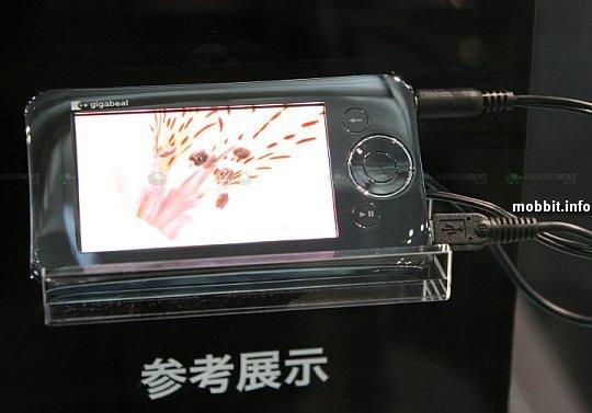 ToshibaGigabeat prototype