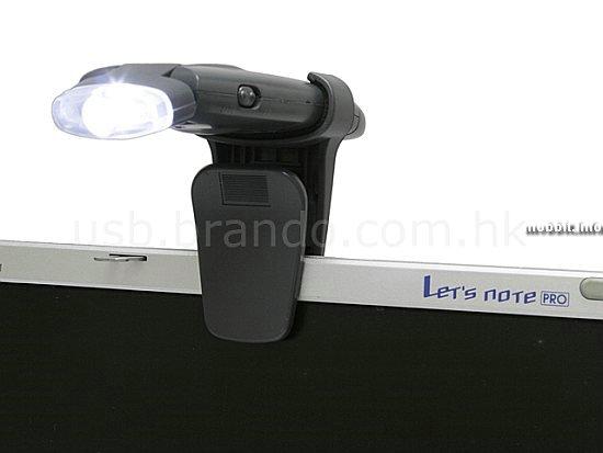 USB-torch