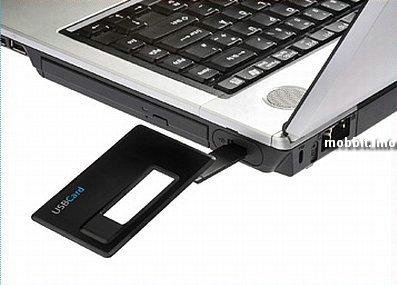 USBcar