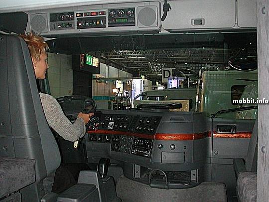 Unicat VXL16-HD