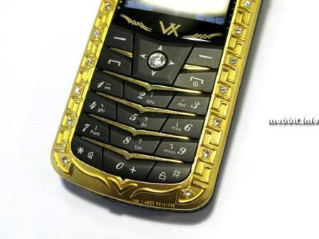 VX Royal III