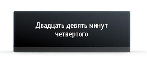 Verbarius