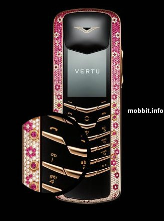 Vertu Signature Rose Gold
