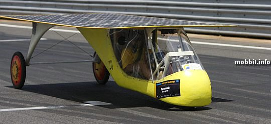 Panasonic World Solar Challenge