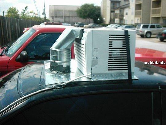 DIY car air-condition