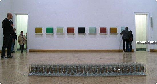alko art