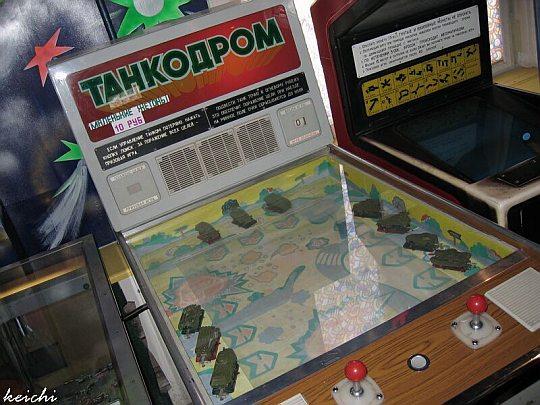 Играть В Игры Стрелялки На Автоматах