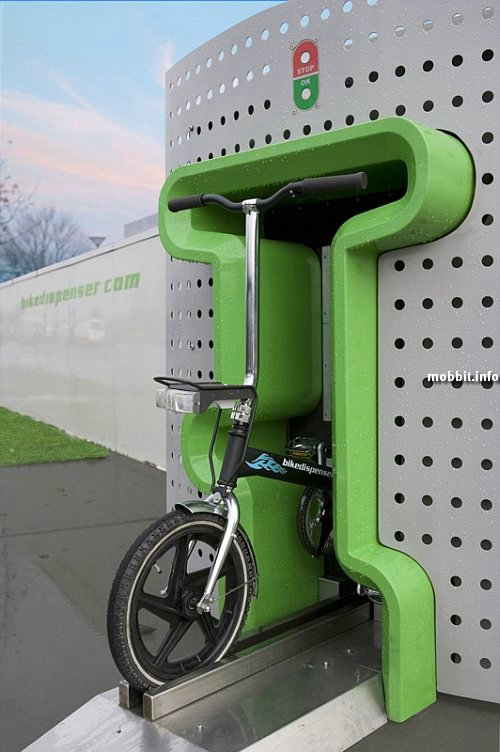 bike vending machine