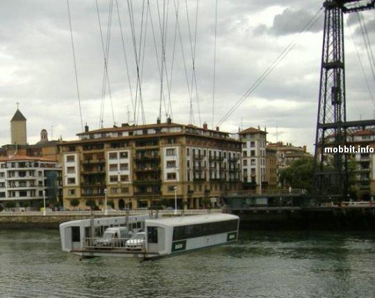 Bilbao bridge