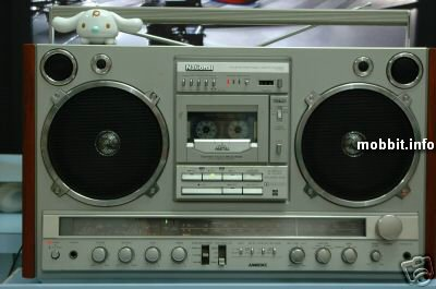 cool boomboxes