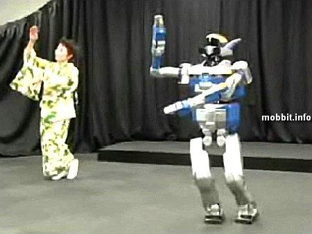 dancing-robot