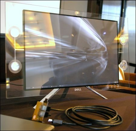 Dell Display with DisplayPort