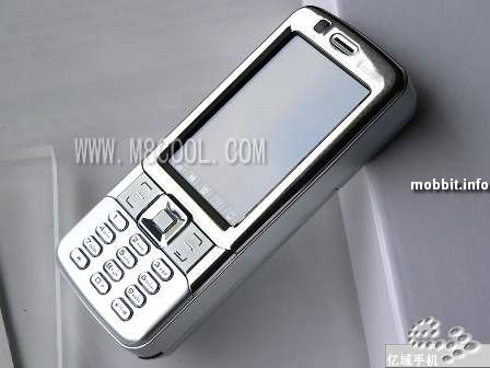 fake Nokia N82