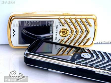 fake Vertu