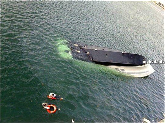 falling boat