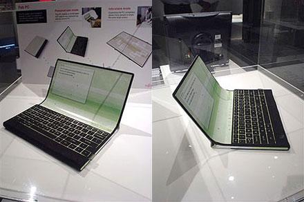 Fujitsu Fab PC