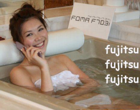 Fujitsu F703i