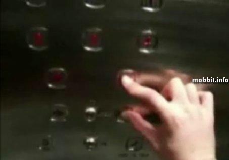 hacked elevator