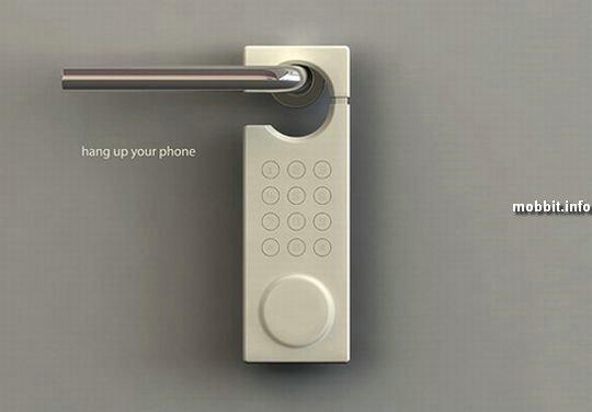 Hang Up Phone