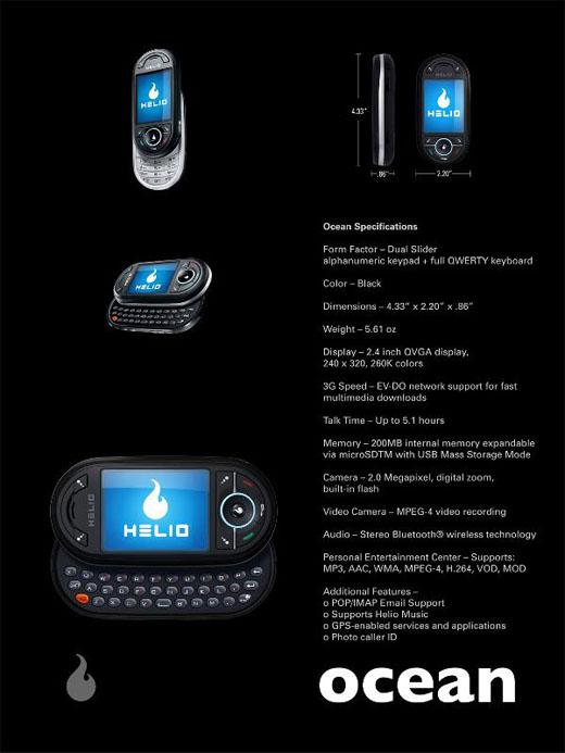 смартфон Ocean