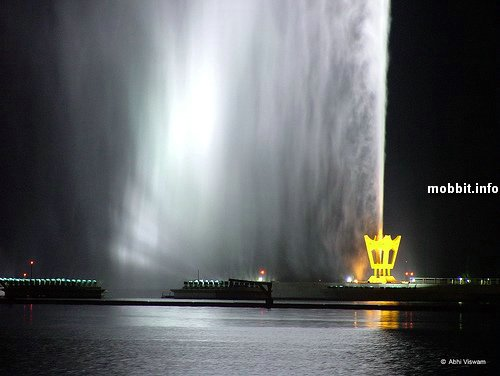 highest fountain