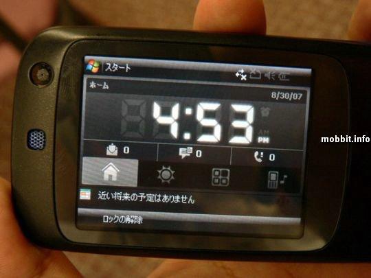 HTC HT1100