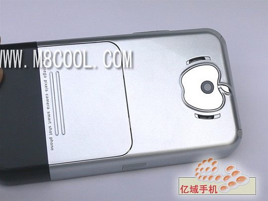 Hua Long IP2000