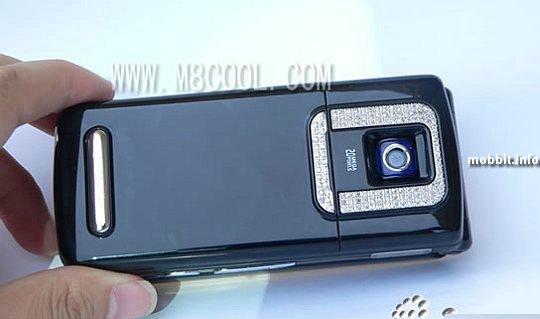 iCool G700