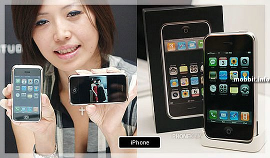 iphone in Asia
