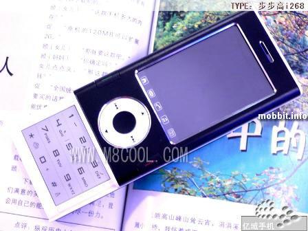 ipod-phones
