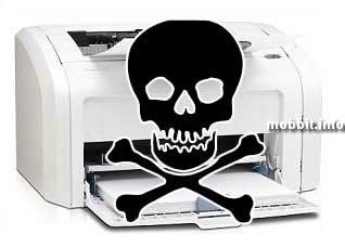dangerous laser printers