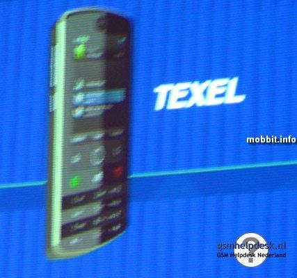 Motorola 2008 line