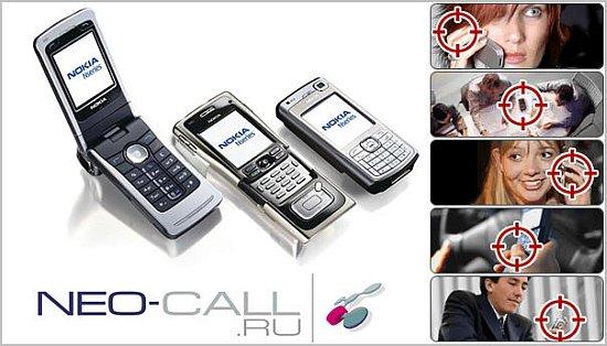 Neo-Call