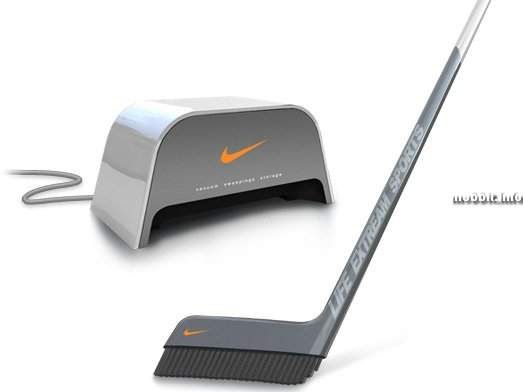 Nike floor-cleaning set