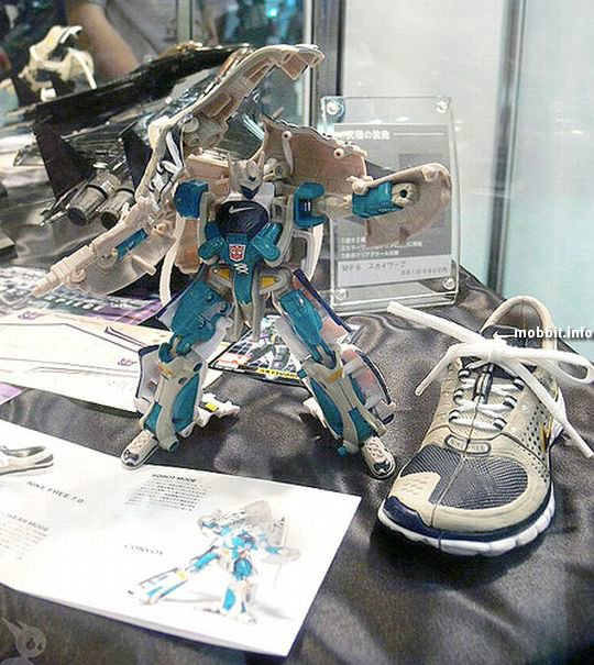 Nike Transformer