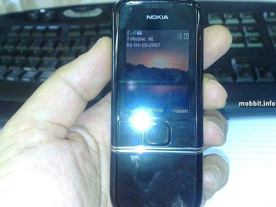 Nokia 8800e