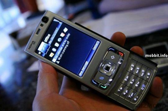 Nokia n95i