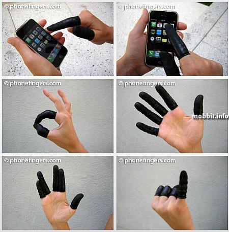 phone-fingers