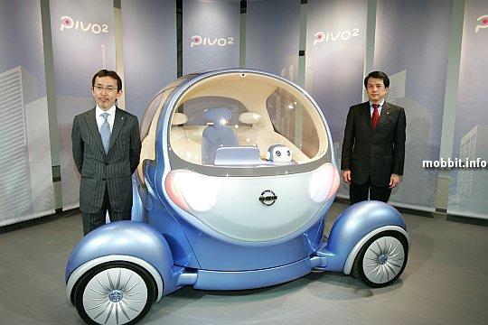 Nissan Pivo 2
