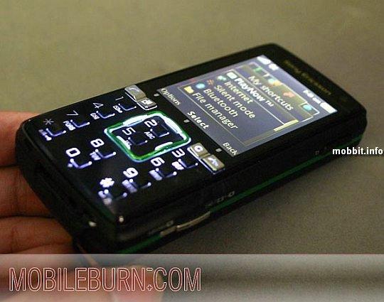Sony Ericsson K850 & K530