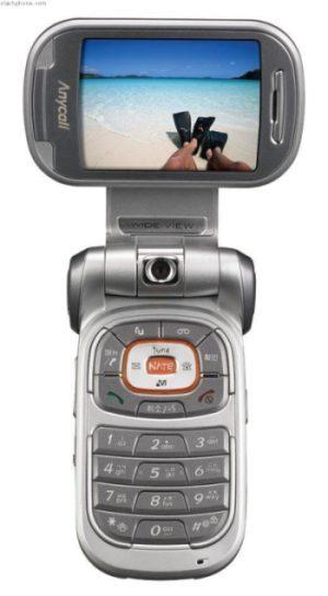 أحدث ما توصلت إلية التكنولوجيا الحديثة  .. و الله مش حتصدق عينك ... لانى انا ما صدقت