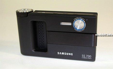Samsung SS700 concept